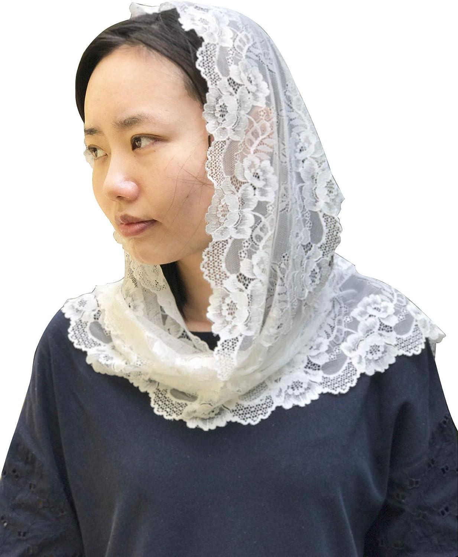 Designer Long Ivory Soft Lace Scarf Veil Catholic Veil Chapel Mantilla v18