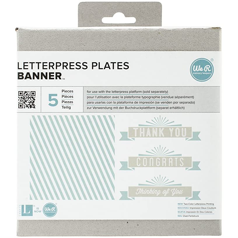 We R Memory Keepers Banner Lifestyle Letterpress Plates