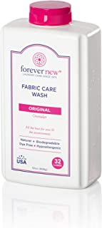 Forever New Granular Biodegradable Hypoallergenic Laundry Detergent – 32 Ounces