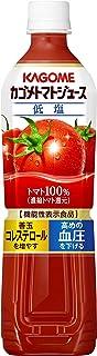 カゴメ トマトジュース(低塩) スマートPET 720ml×15本[機能性表示食品]