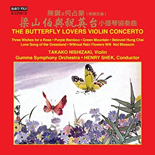 Various: Butterfly Lovers
