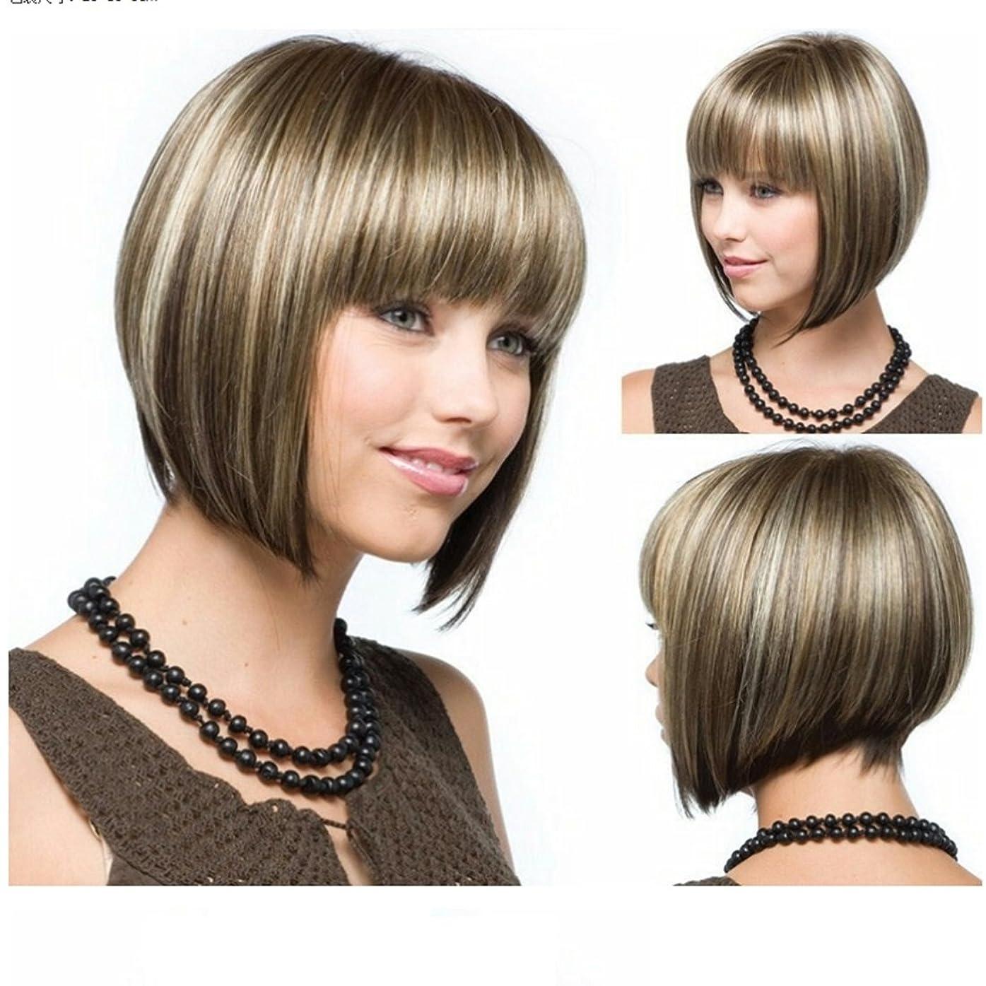 繁雑要旨地殻YESONEEP 30センチメートルボボオーバーヘッドかつら女性かつら短いストレートヘアフラットシューズかつらナチュラルカラー選択染めリネングレーかつらファッションかつら (Color : Linen ash)
