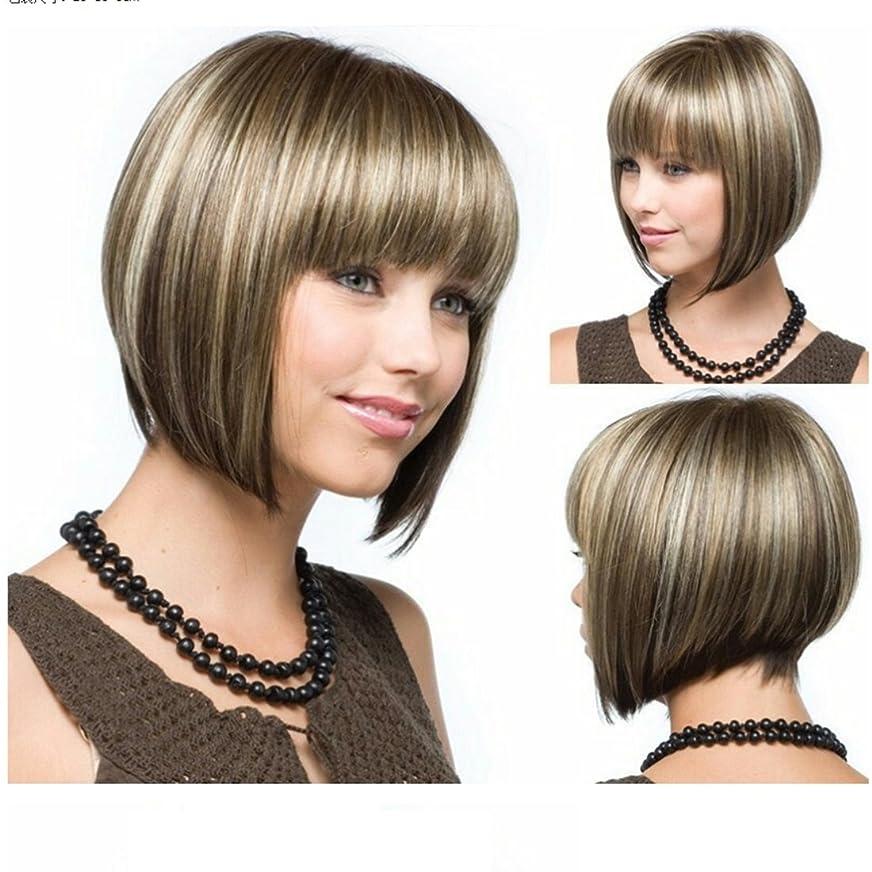 防腐剤メロディー厄介なYAHONGOE 30センチメートルボボオーバーヘッドかつら女性かつら短いストレートヘアフラットシューズかつらナチュラルカラー選択染めリネングレーかつらファッションかつら (色 : Linen ash)