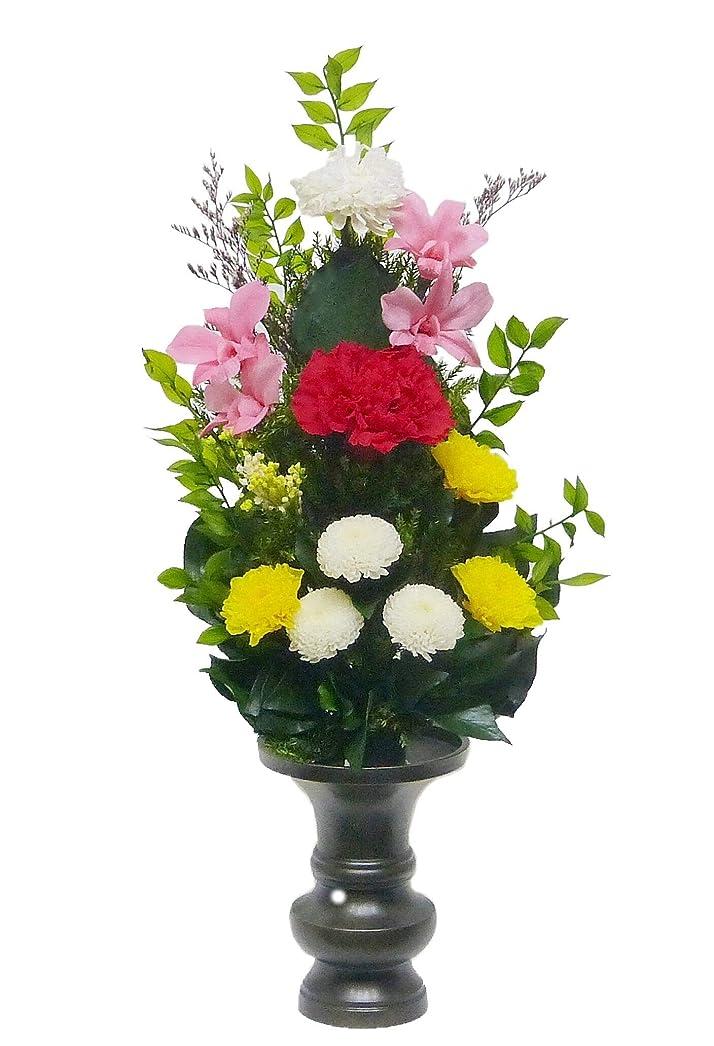 朝ポインタピアース【仏花倶楽部?】のプリザーブドフラワー仏花:B01D57A8W4 【size M】(お花はもちろん、葉っぱにいたるまで、造花は一切使用しておりません)