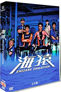 海猿 dvd UMIZARU EVOLUTIONDVD-BOX 日本のドラマ 海猿 DVD-BOX TV+特典+映画4 全11話/10枚組 DVD 伊藤英明/加藤あい