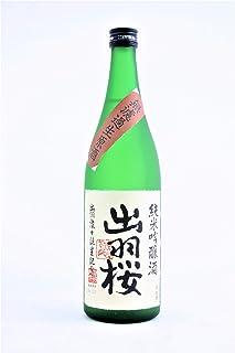 出羽桜 純米吟醸 出羽燦々 無濾過生原酒 720ml