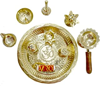 Giant Roots Gold Plated Brass Kuber Pooja Thali Set of 9 Pcs, Occasional Gift, Decorative Pooja Thali for Festival and Gift