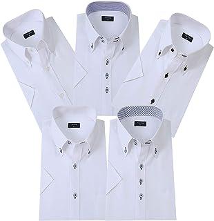 ワイシャツ半袖 メンズ 5枚セット ビジネスシャツ Yシャツ 好きなセットが選べる