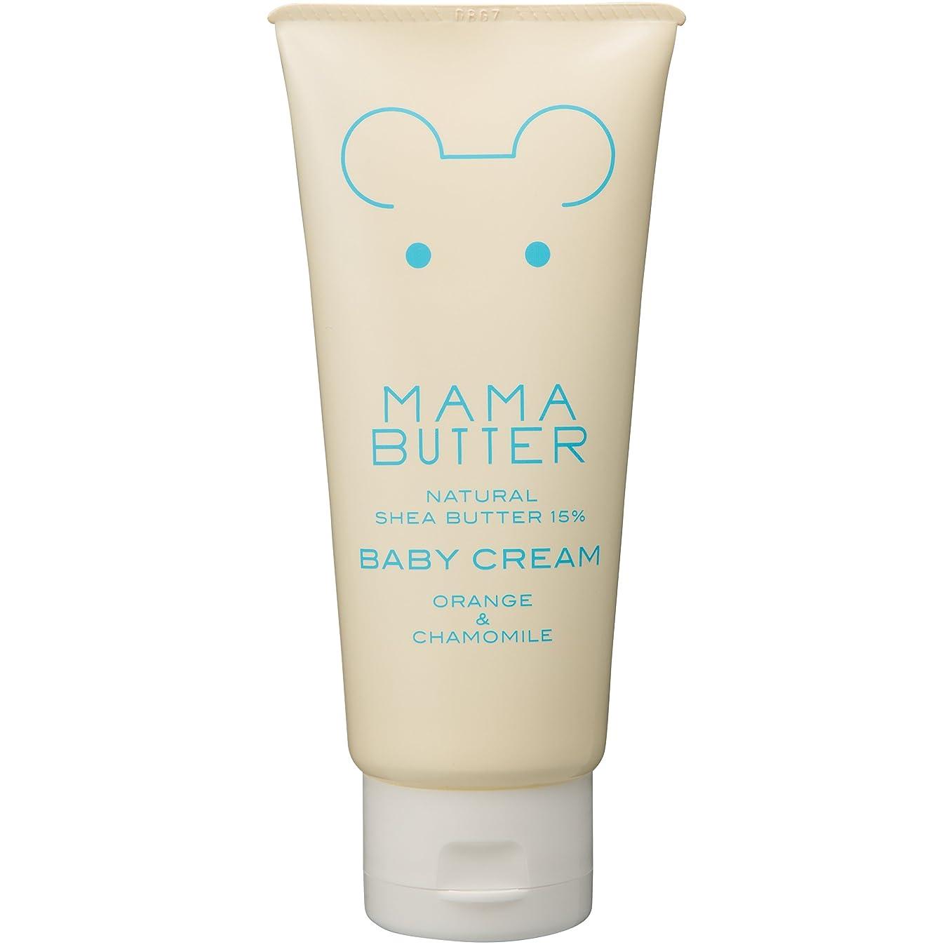 本質的にスケルトン決定するママバター ベビークリーム 天然 オレンジ&カモミールの香り 130g