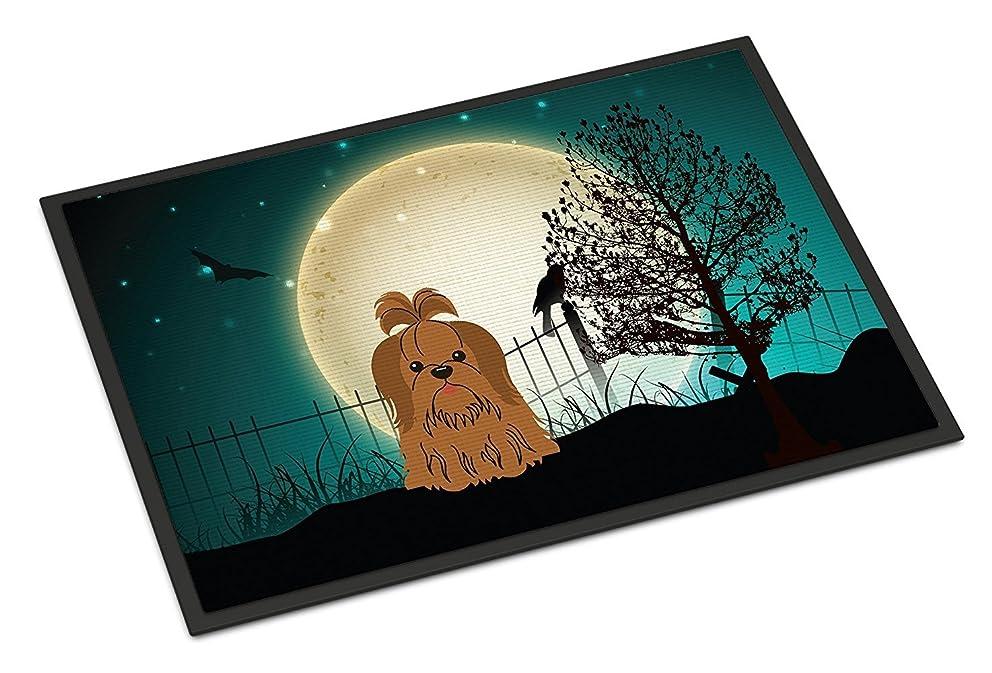 スライム貪欲旋回Caroline's Treasures BB2276JMAT Halloween Scary Shih Tzu Chocolate Indoor or Outdoor Mat, 24 x 36', Multicolor [並行輸入品]
