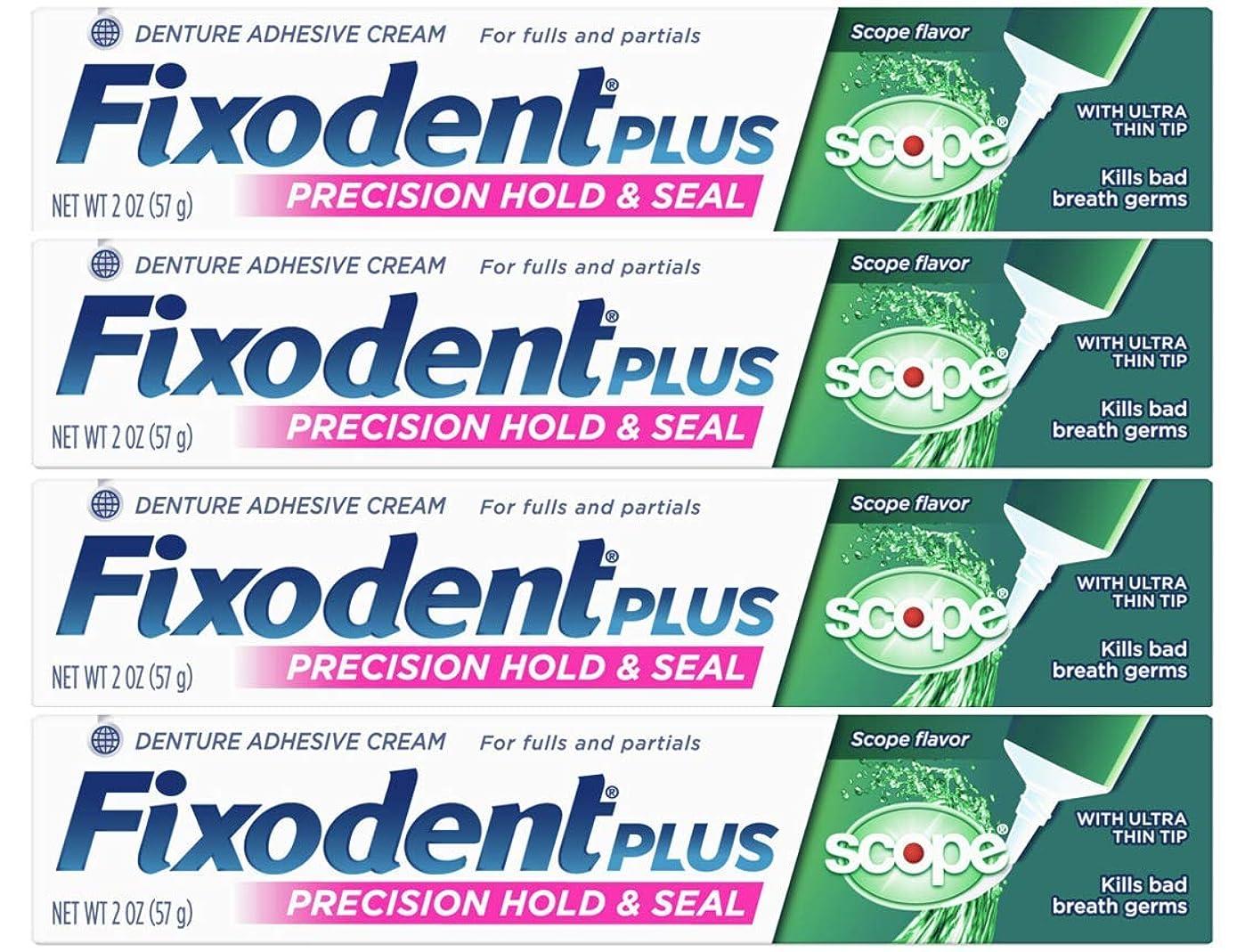 困惑する保存するヘルメットFixodent プラスのスコープ義歯接着剤クリーム2オンス(4パック)(パッケージングは??変更になる場合があります) 2オンス(4パック) スコープフレーバー