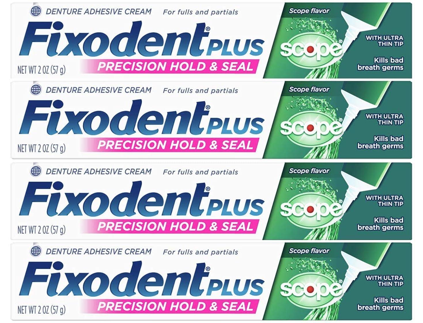 優勢タービンコーナーFixodent プラスのスコープ義歯接着剤クリーム2オンス(4パック)(パッケージングは??変更になる場合があります) 2オンス(4パック) スコープフレーバー
