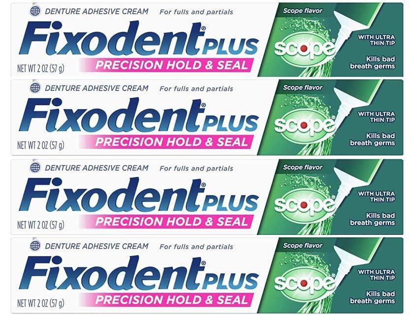 地下鉄超える不均一Fixodent プラスのスコープ義歯接着剤クリーム2オンス(4パック)(パッケージングは??変更になる場合があります) 2オンス(4パック) スコープフレーバー