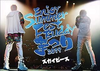 Enjoy Summer Fest Buddy~まつり~(通常盤)(特典なし) [DVD]