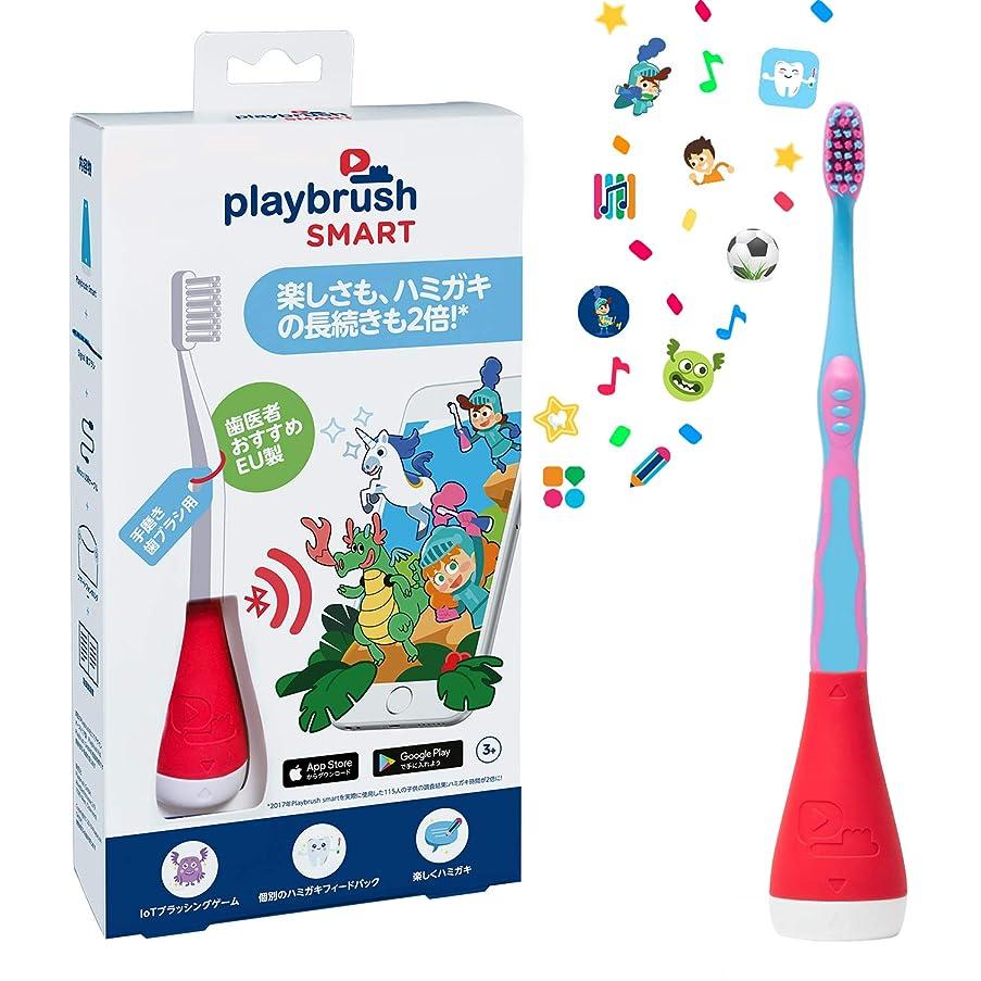 窒素に対応するランドマーク【ヨーロッパで開発されたゲームができる子供用歯ブラシ】プレイブラッシュ スマート レッド◇ 普段の歯ブラシに取り付けるだけ◇ Playbrush Smart Red