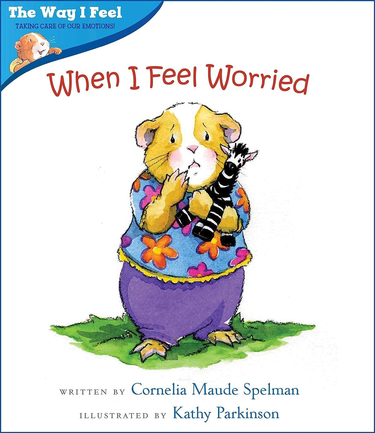 地平線マニアックイブニングWhen I Feel Worried (The Way I Feel Books) (English Edition)