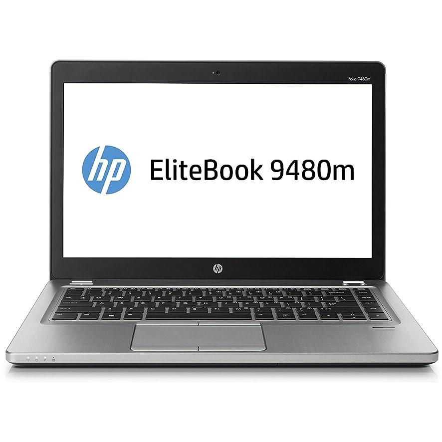 HP Folio 9480M 14