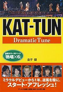 KAT-TUN Dramatic Tune (RECO BOOKS)