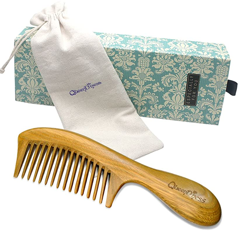Hair Comb for Detangling - Wide Tooth Wood Comb for Curly Hair - No Static Natural Wooden Sandalwood Comb for Women, Men and Kids