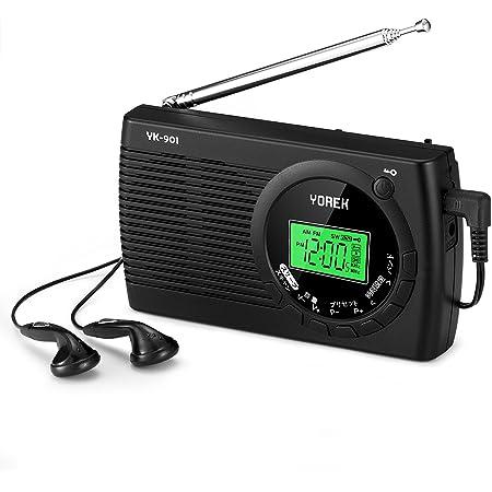 YOREK AM/FM/SW ワイドFM対応ポータブルラジオ クロックラジオ 電池式ラジオ スリープ機能付き ステレオイヤホン付属する(YK-901、 日本語取説付き,1年間保証付き)