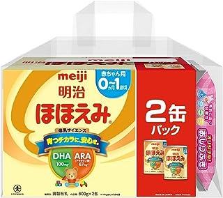 明治 ほほえみ 2缶パック(景品付き) 800g×2缶 [0ヵ月~1歳頃の粉ミルク] ×2缶 [0か月]