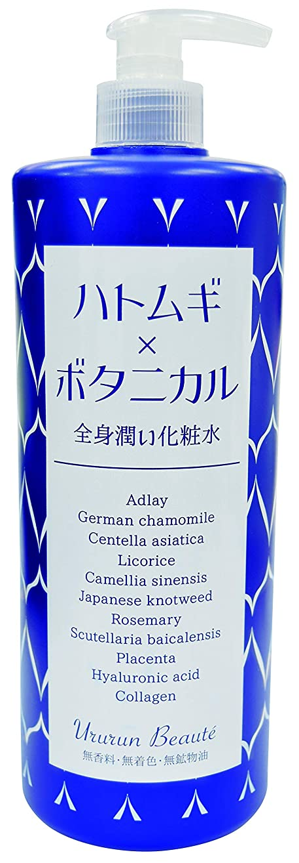 アレンジフルーツ野菜さわやかカワタキコーポレーション 化粧水 ナチュラル サイズ:直径8.2×高さ25.0cm ポンプヘッド幅2.9cm