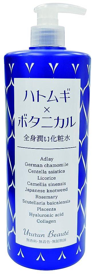 可決テレビ味カワタキコーポレーション 化粧水 ナチュラル サイズ:直径8.2×高さ25.0cm ポンプヘッド幅2.9cm