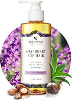 Moisturizing Shampoo for Sensitive Skin by Tree To Tub - pH 5.5 Balanced, Perfect for Dry Hair, Dandruff and Itchy Scalp, ...