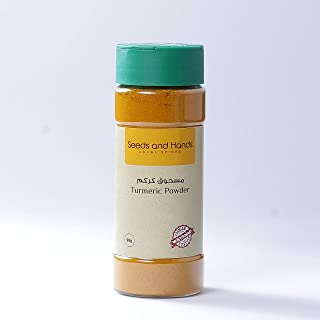 Seeds and Hands Wayanad Turmeric/Haldi Powder [100% Pure and Natural] (90g)