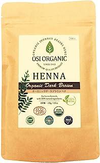 ヘナとインディゴのみ使用!OSI ORGANIC حلال الحناء ハラールヘナ HALAL HENNA 100g/3.6oz 取扱説明書付 オーガニックダークブラウン ORGANIC DARK BROWN