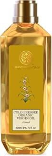 Forest Essentials Organic Cold Pressed Virgin Almond Oil - 200ml