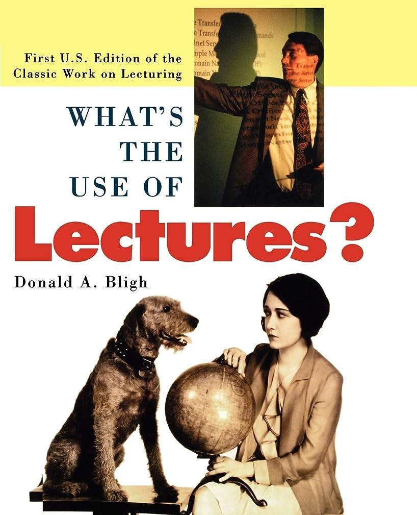小さな種インフラWhat's the Use of Lectures? (Jossey Bass Higher & Adult Education Series)