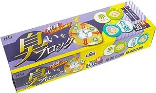 ハウスホールドジャパン 消臭グッズ全般 驚愕の防臭袋 臭いを通さない袋 50枚 M 23×38cm AB03