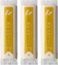 木下製粉【送料無料】讃岐地粉うどん 3袋 (200g×3) 国産小麦使用