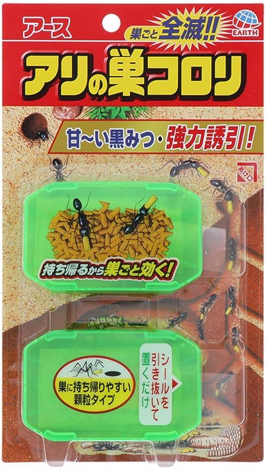 差し控える信頼性のある戸棚アリの巣コロリ [2.5gx2個入]
