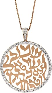 Shema Pendant 37mm Sterling Silver Rose Gold Plated, Swarovski CZs w/ 1mm 22