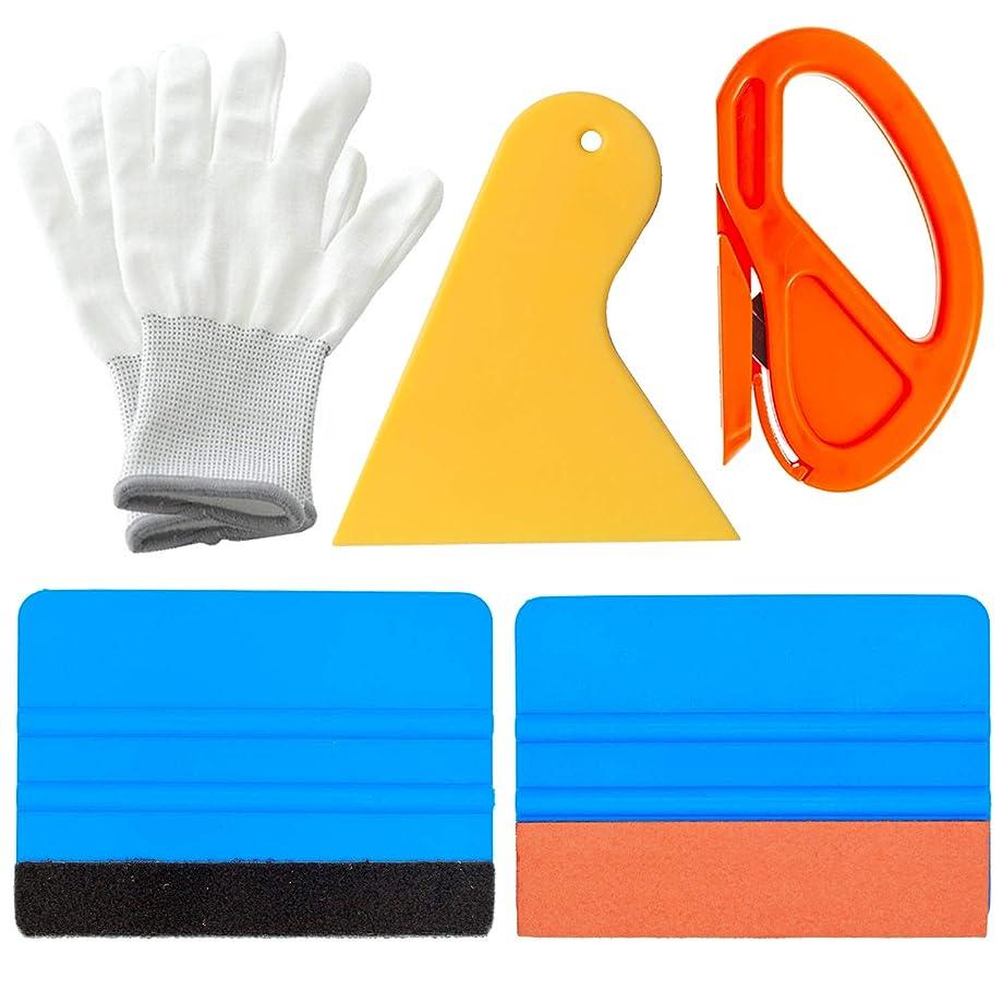 GUGUGI Vinyl Wrap Application Tool Kit Window Film Tint Kit Decal Applicator with Vinyl Knife, Scraper, Felt Edge Squeegee, Knit Work Gloves for Vinyl Wrap, Decals Sticker Installation, Wall Paint