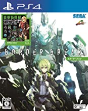Sega Border Break Starter Pack SONY PS4 PLAYSTATION 4 JAPANESE VERSION