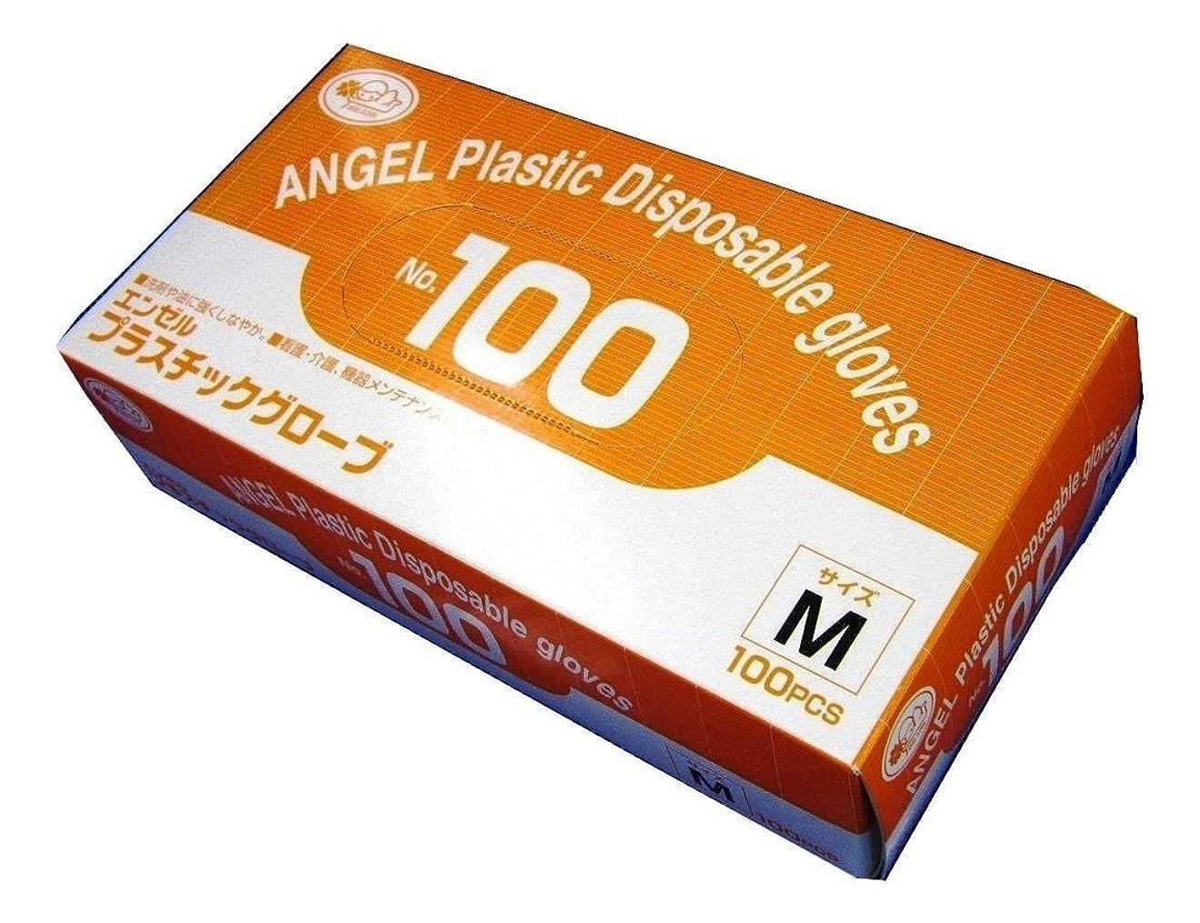 可動式浸透する肥沃なサンフラワー [ケース]No.100 プラスチックグローブ粉付 100枚×20箱 (M)