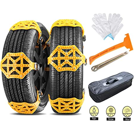 Cicl Anti Slip Snow Chains For Sudden Snow Easy Fit Emergency Snow Chains Universal For Tyre Width 165 285mm Auto