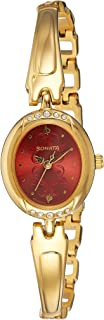 Analog Gold Dial Women's Watch-NK8118YM05