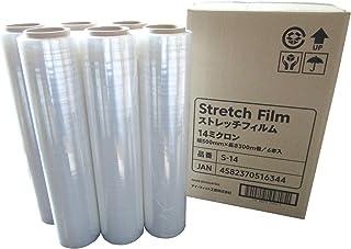 《まとめ買い6巻セット》ストレッチフィルム 14ミクロン 幅500mm×300m巻