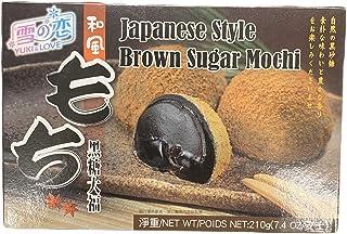 Yuki & Love Japanese Style Brown Sugar Mochi Pack of 1 黒糖大福