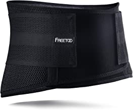 FREETOO Back Brace, Adjustable Back Support for Lower Back Lumbar Belt Suppor with Breathable Mesh to Relief Back Pain Dual Adjustable Support Straps for Men&Women