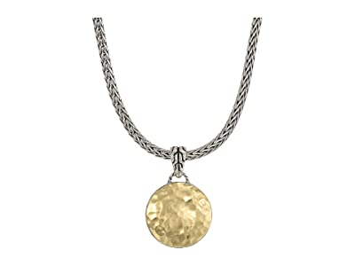 John Hardy Dot Hammered Reversible Pendant Necklace (Silver/18K Gold) Necklace