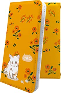 dynapocket X02T ケース 手帳型 子猫 ねこ 猫 猫柄 にゃー ダイナポケット ケース 手帳型ケース 花柄 花 フラワー dynapocketX02T ケース 女の子 女子 女性 レディース