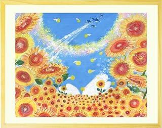 絵画 ひまわり 「陽の向く方へ」 額入り・LLサイズ 壁掛け アートポスター アートパネル ひまわりの絵 向日葵 大きいサイズ