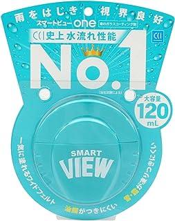 シーシーアイ(CCI) スマートビューONE ガラスコーティング 撥水剤 塗り込みタイプ 最大2か月耐久 120ml ワイドヘッドで一気塗り G-121