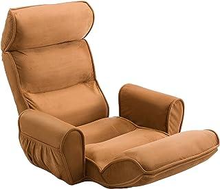 サンワダイレクト 座椅子 ひじ掛け付き ハイバック 頭部/背もたれ/脚部 各14段階調節可能 低反発ウレタン リクライニング ブラウン 150-SNC103BR