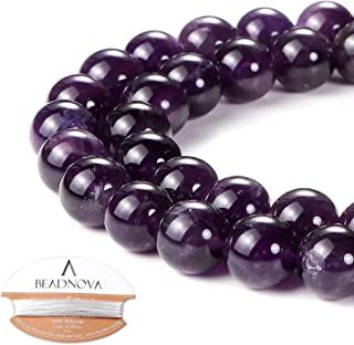 BEADNOVA 10mm Natural Amethyst Purple Quartz Gemstone Round Loose Beads for Jewelry Making (38-40pcs)